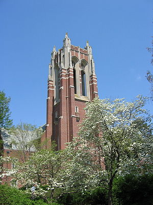 Boatwright Tower at the University of Richmond